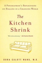 Kitchen Shrink
